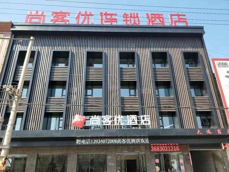 Отель  Thank Inn Chain Hotel Shanxi Linfen Xiangfen County Longshan Road