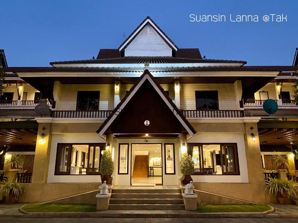 Отель  Suansin Lanna Hotel  - отзывы Booking