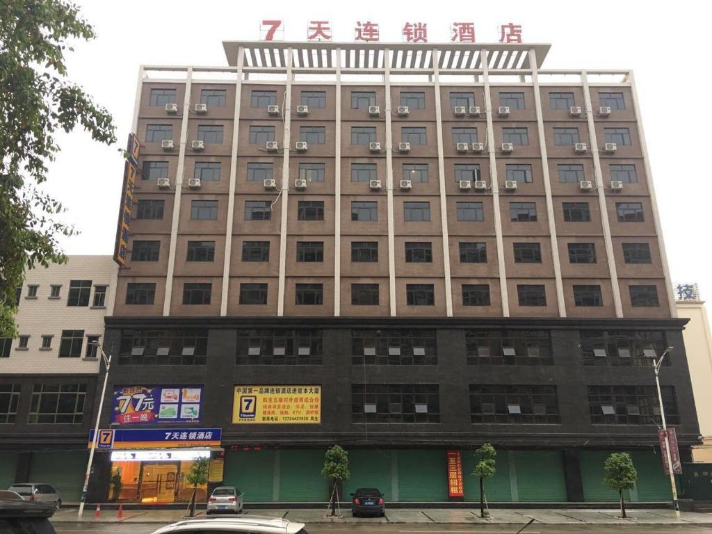 Отель 7Days Inn Huizhou Longxi Town