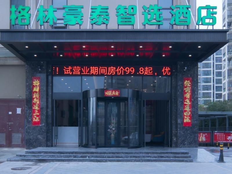 Отель  Отель  GreenTree Inn Hefei Yaohai Wanda Minghuang Road