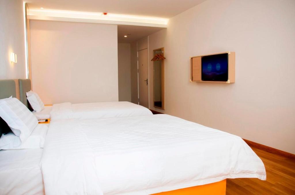 Отель  7Days Inn Changbai Mountain North Slope Branch  - отзывы Booking