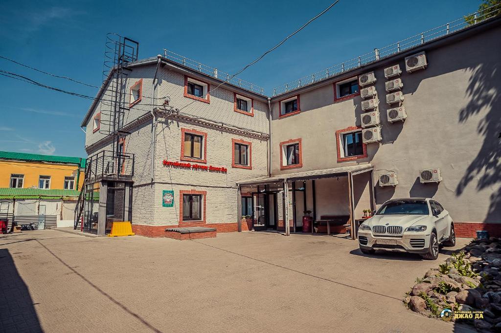 Мини-гостиница Art club Kitayskiy Lyotchik Dzhao Da - отзывы Booking