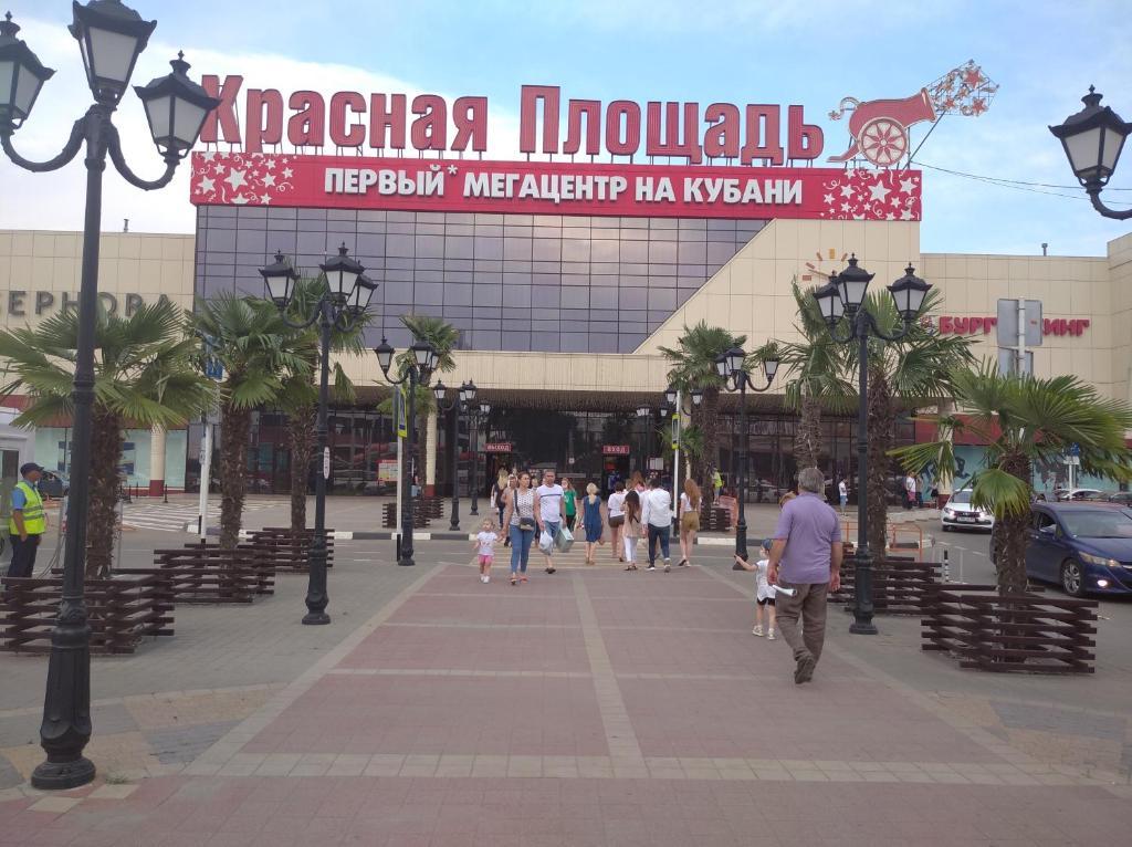 Апартаменты/квартира Квартира рядом с ТЦ Красная площадь на Кореновской 57 лит2 - отзывы Booking