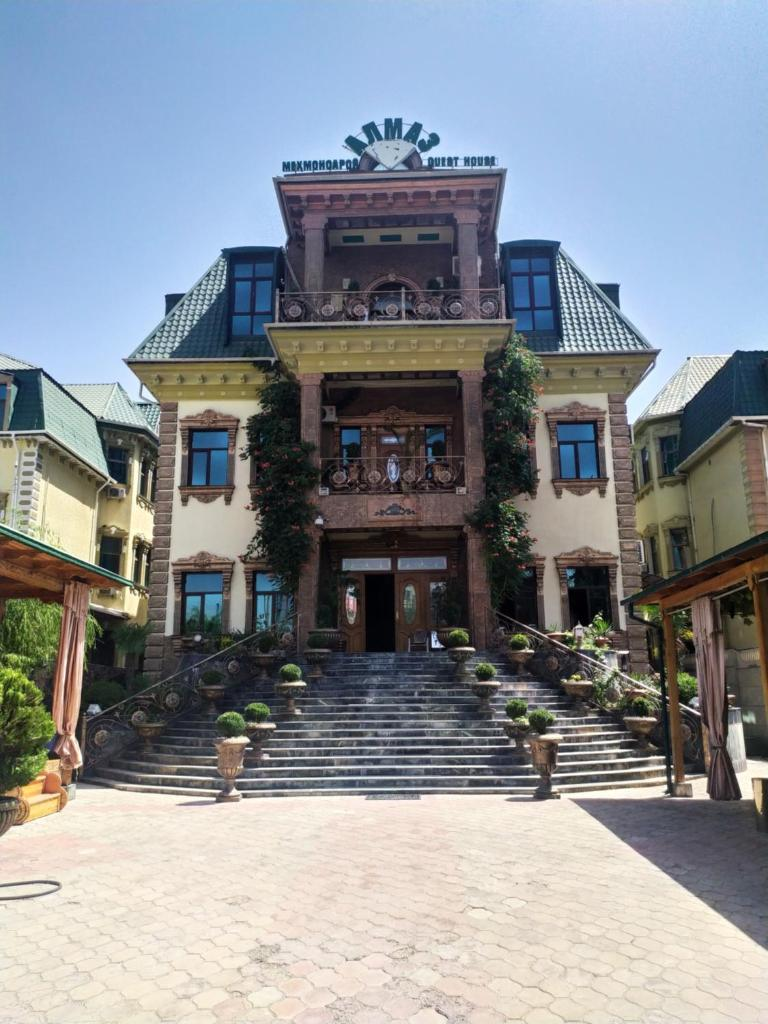 Гостевой дом  Гостевой дом  Almos Guest House