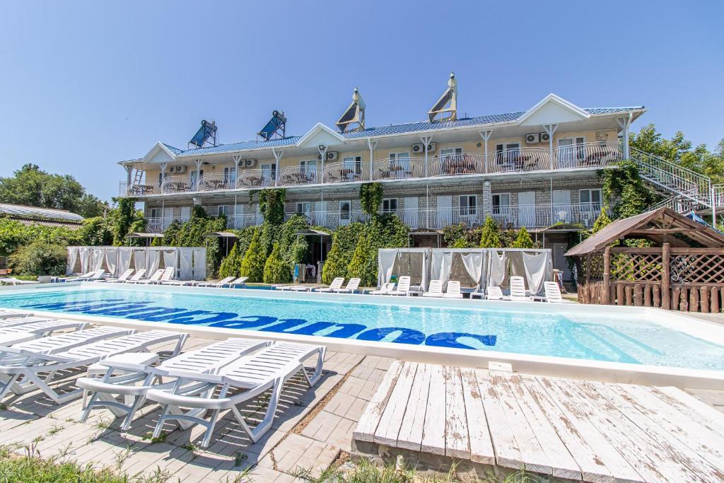 Отель  Solnechnyy  - отзывы Booking