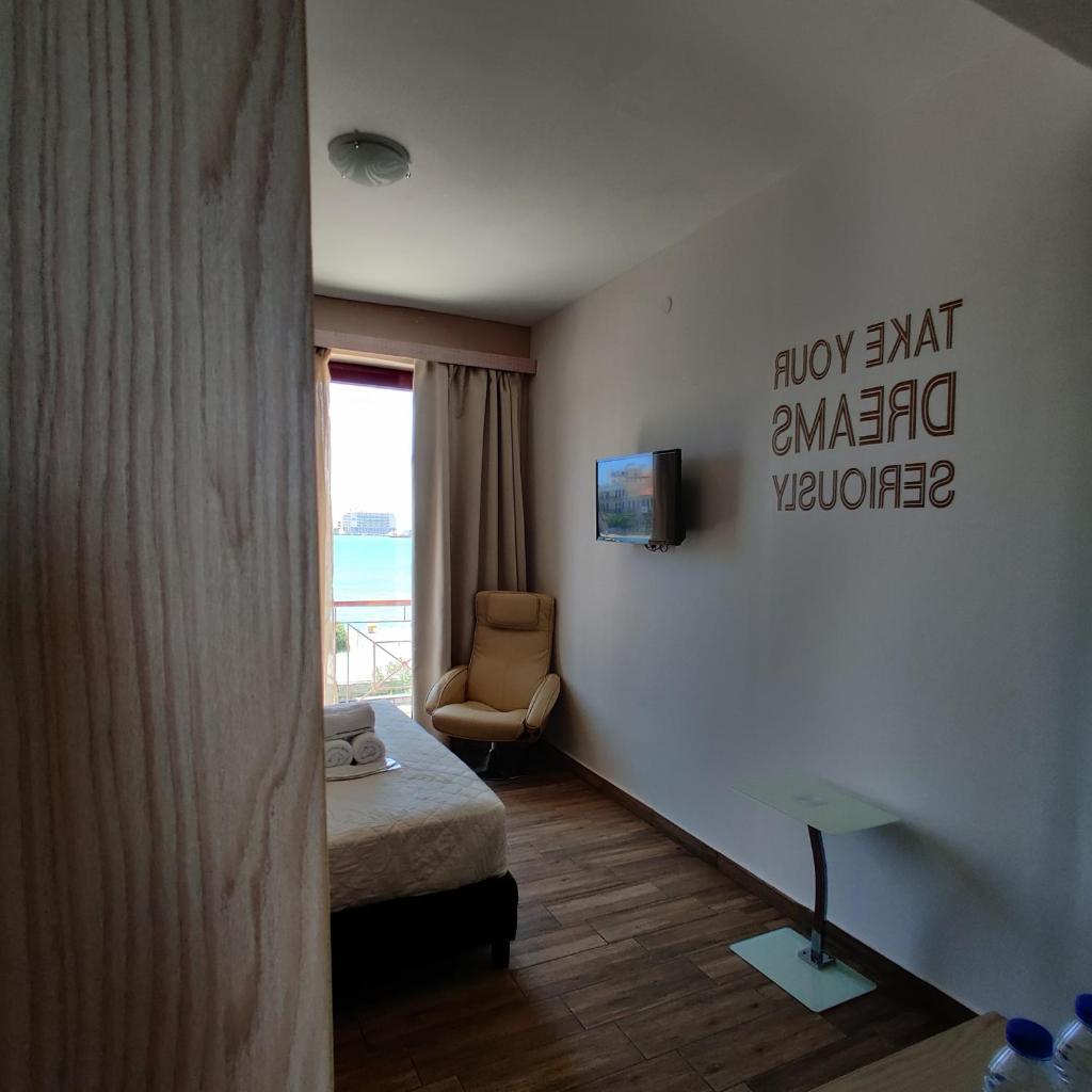 Апарт-отель  City Point Chios  - отзывы Booking
