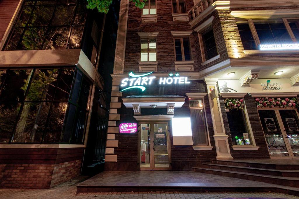 Отель START Hotel Stavropolskaya - отзывы Booking