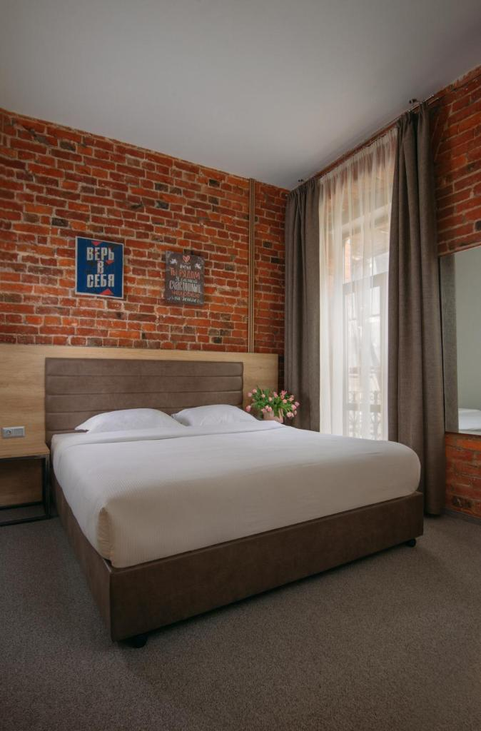 Отель Saint Yard Tsvetnoy  - отзывы Booking