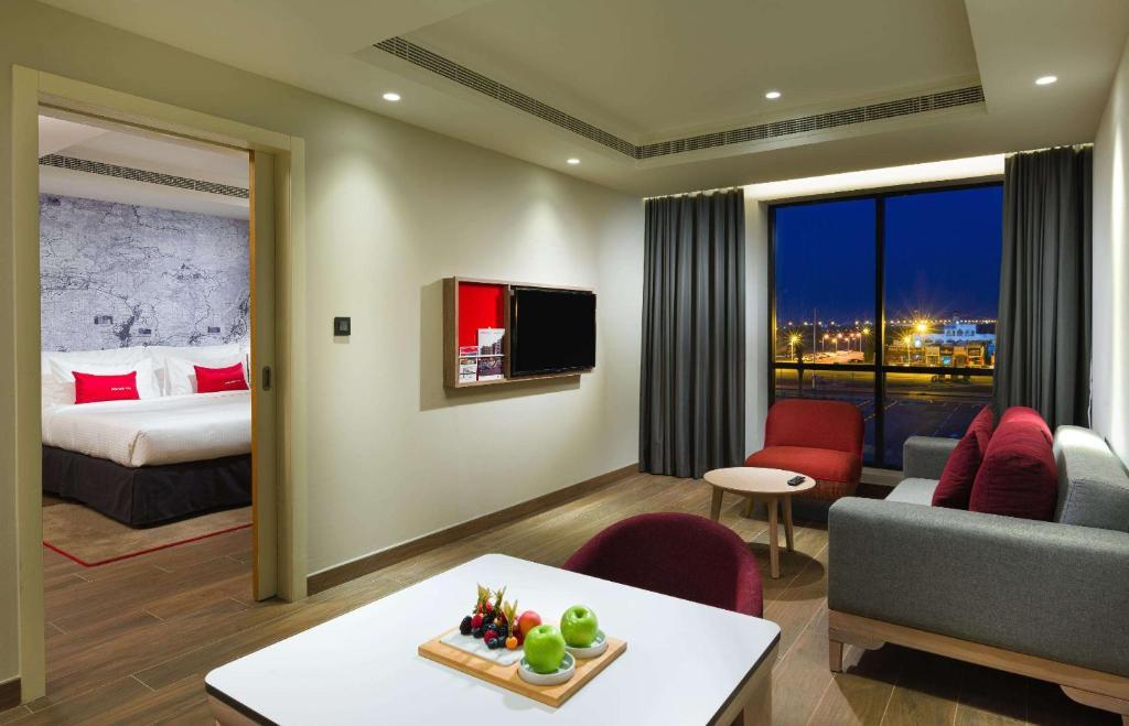 Отель  IntercityHotel Nizwa by Deutsche Hospitality  - отзывы Booking