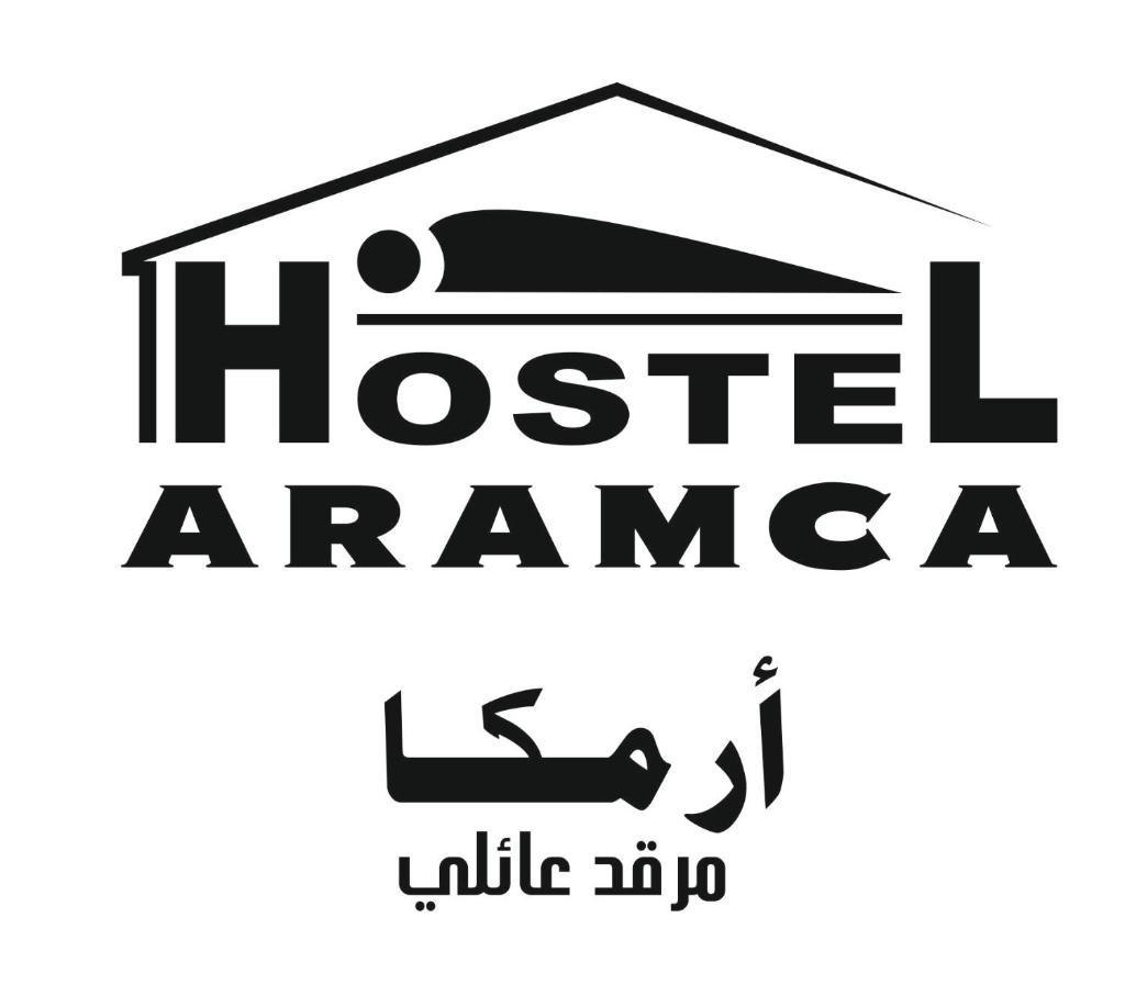 Хостел  Хостел  Aramca