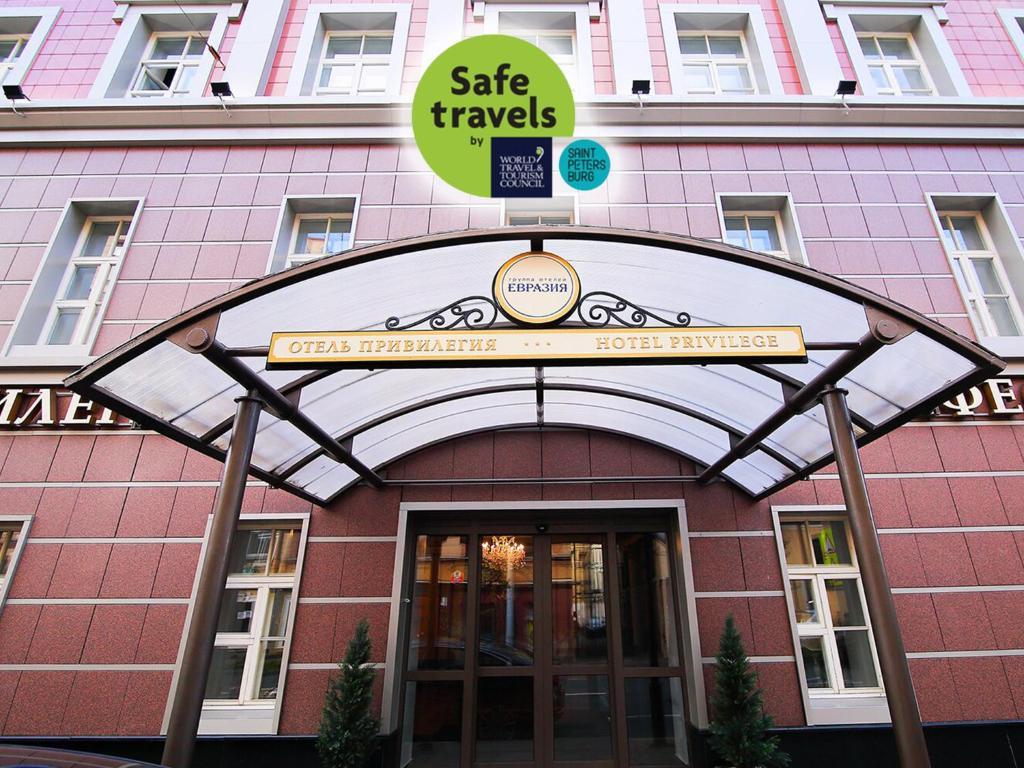 Отель  «Привилегия»  - отзывы Booking