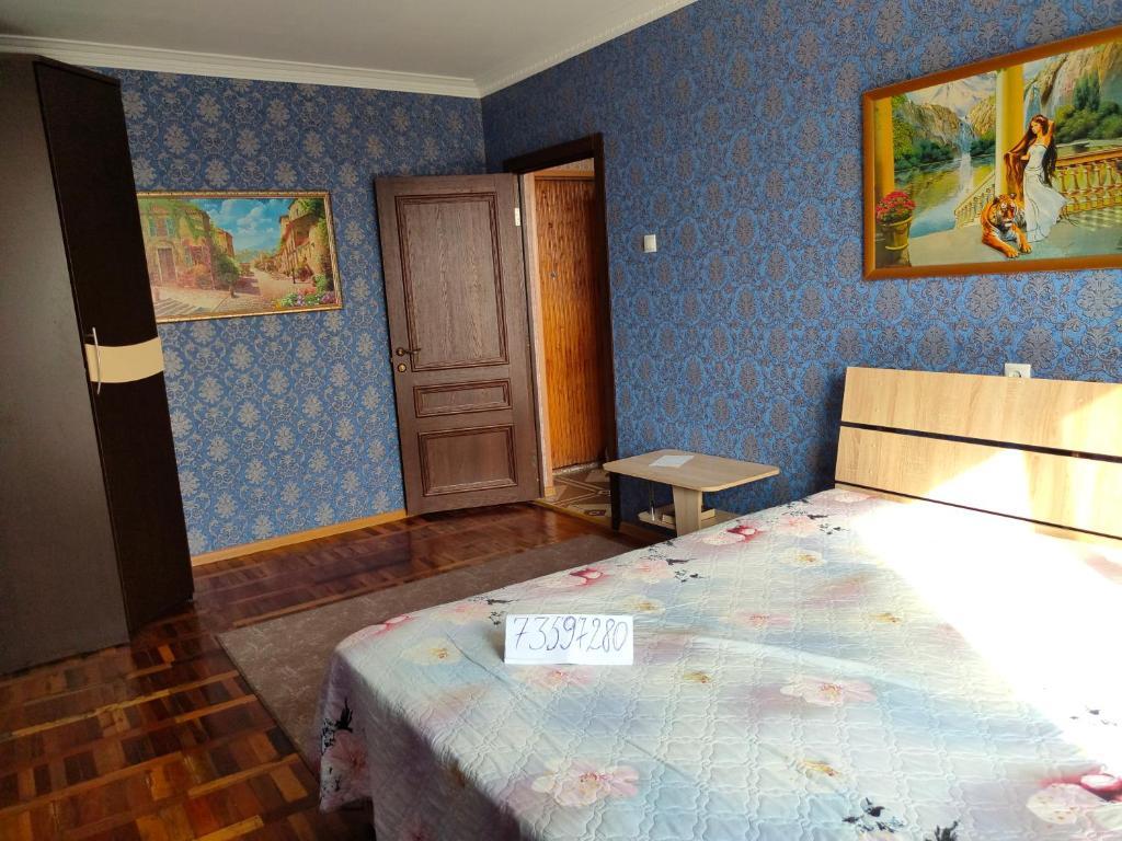Апартаменты/квартира  улица Чернышевского 276 с диваном  - отзывы Booking