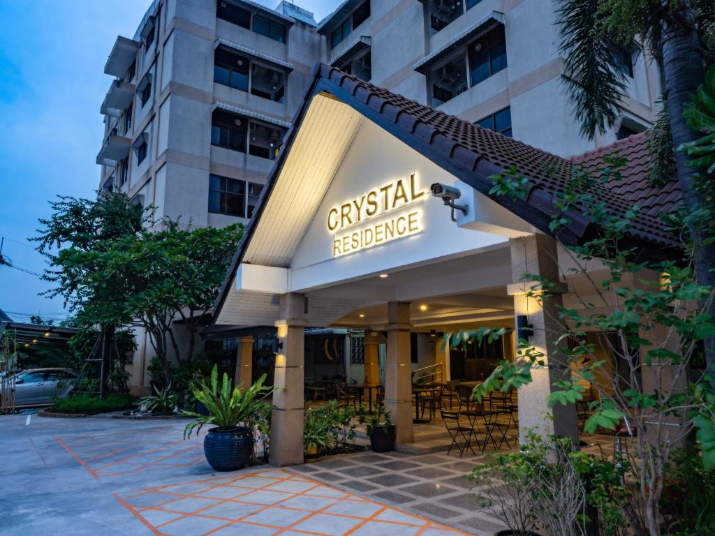 Отель  Crystal Resort Korat  - отзывы Booking