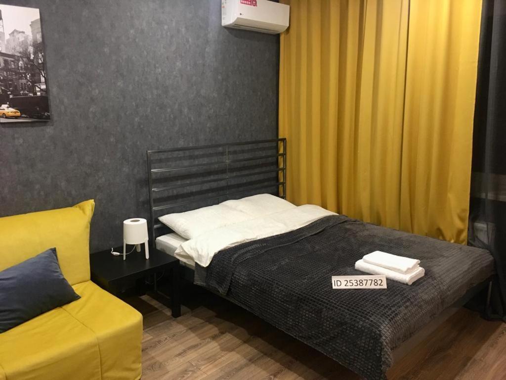 Апартаменты/квартира  Студия Loft  - отзывы Booking