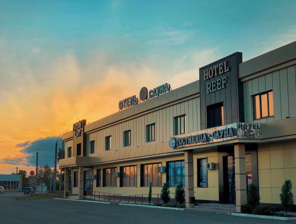 Отель Отель Риф