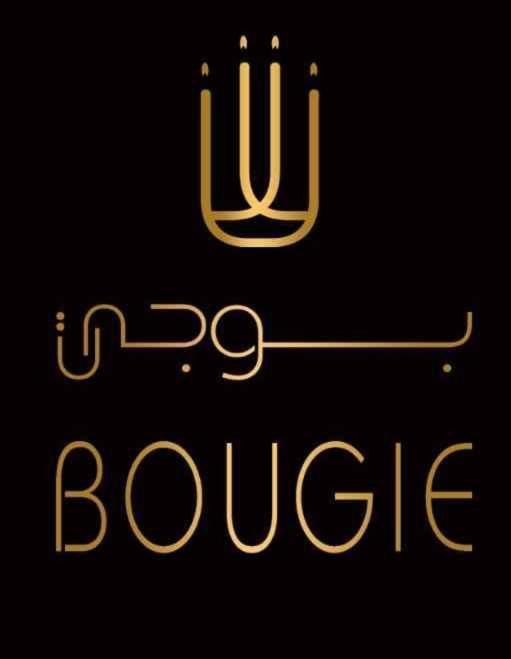 Отель  فندق بوجي للشقق الفندقية  - отзывы Booking