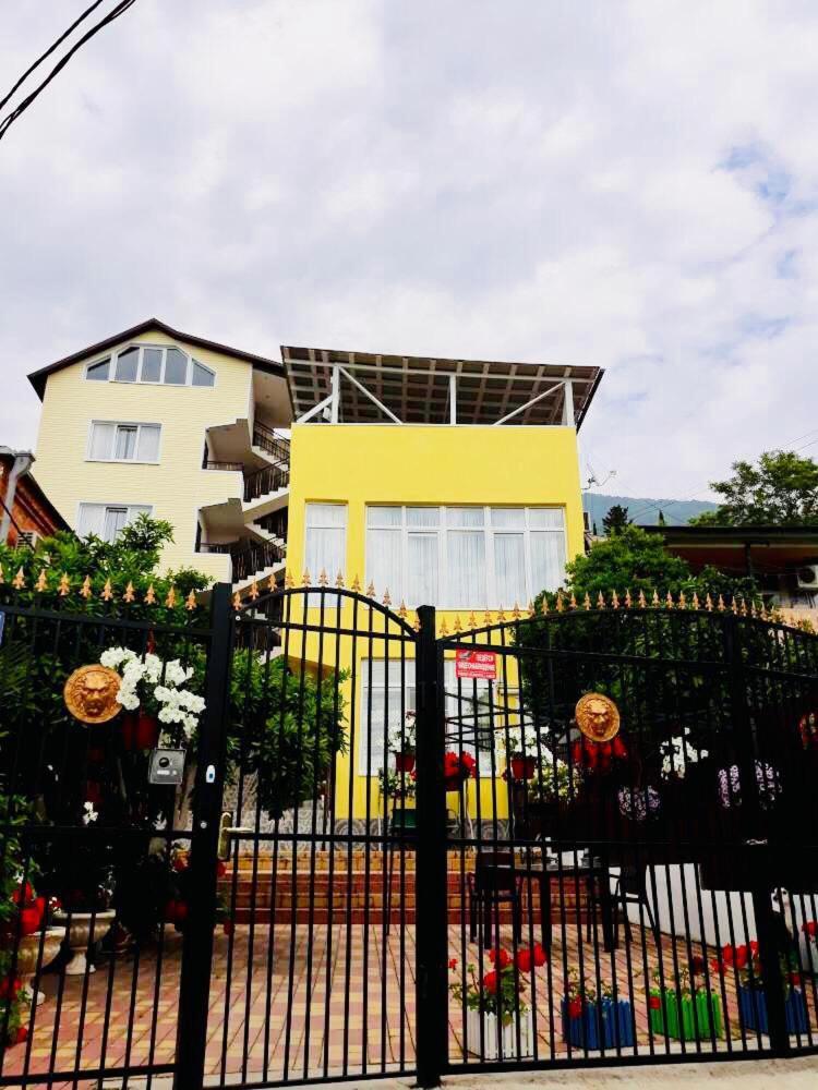 Гостевой дом  Anna-Saria Guest House