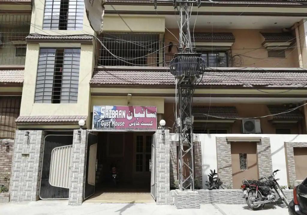 Отель Отель Saiban Guest House