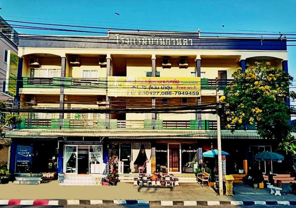 Отель  Baan Kanta Hotel  - отзывы Booking