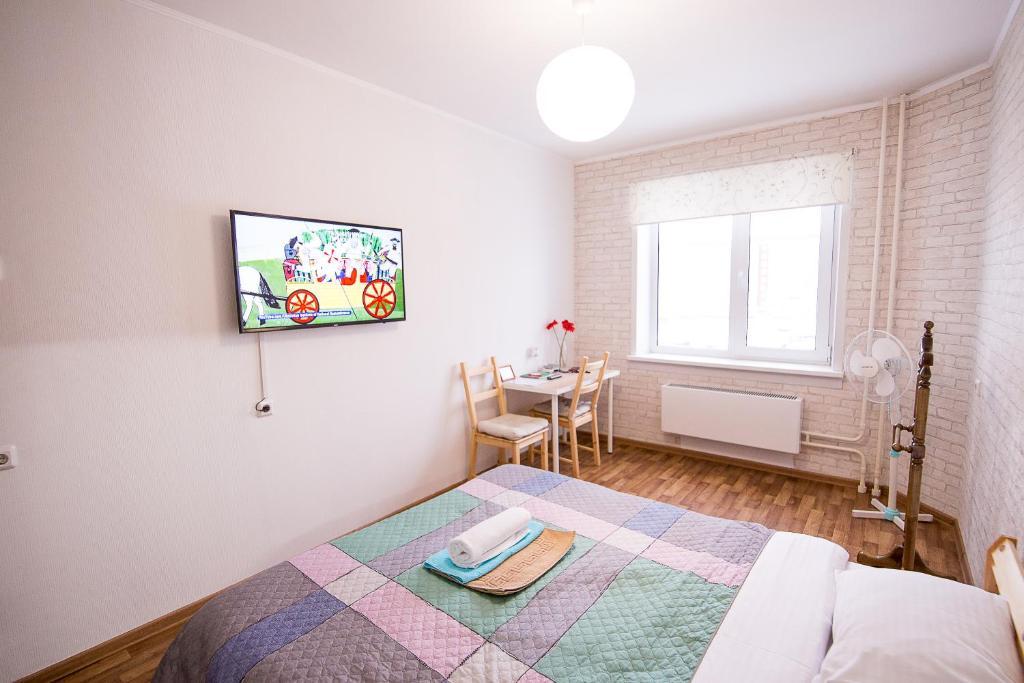 Апартаменты/квартира  Apartment Titova 246 Duble  - отзывы Booking