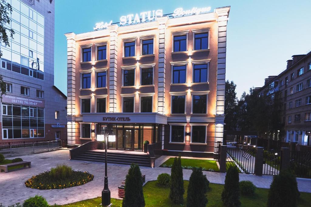 Отель Бутик-отель «STATUS» - отзывы Booking
