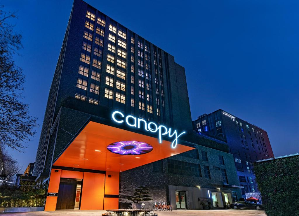 Отель  Отель  Canopy By Hilton Hangzhou West Lake