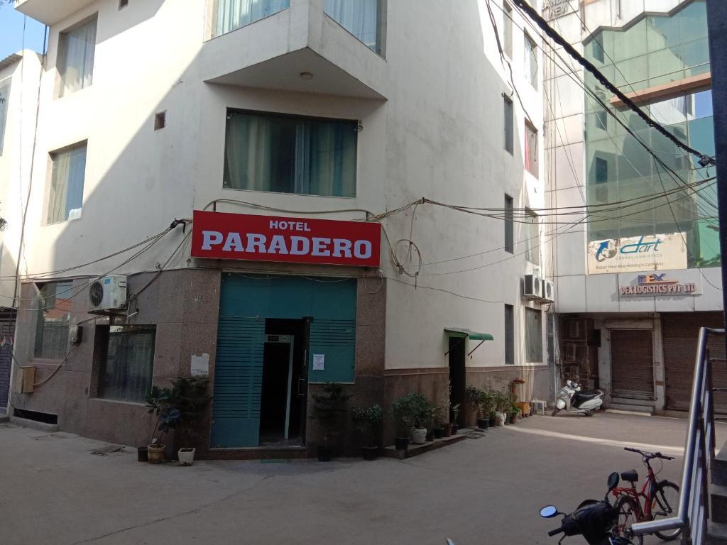 Отель  Отель  Paradero Hotel