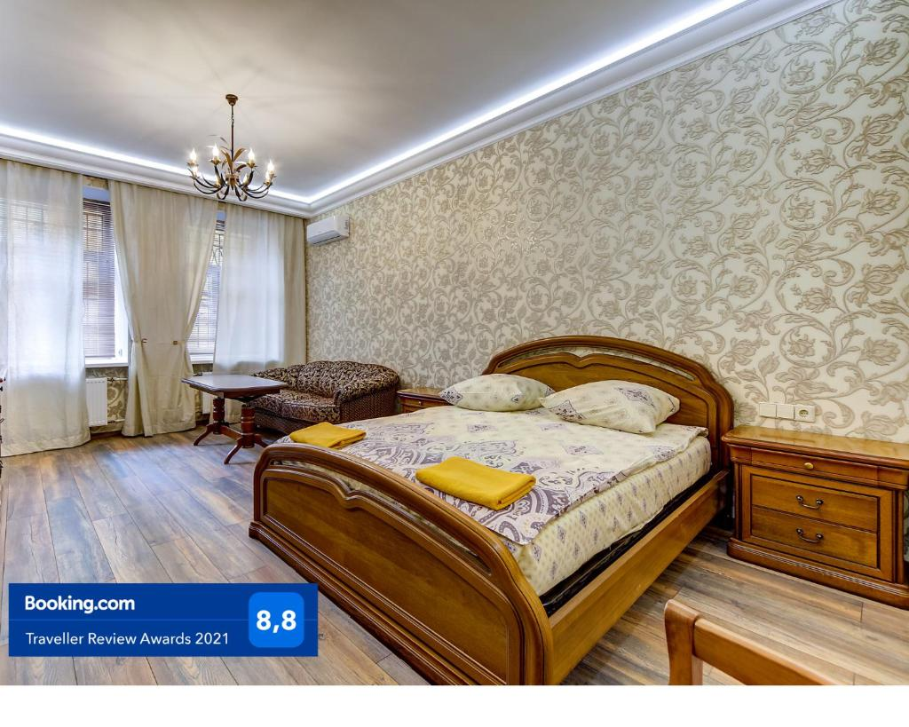 Апартаменты/квартира STN Deluxe on Karavannaya 26 - отзывы Booking