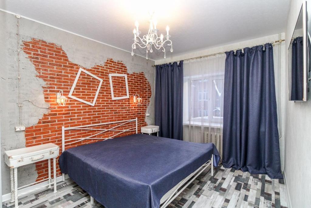 Апартаменты/квартира  Апартаменты в стиле Лофт  - отзывы Booking