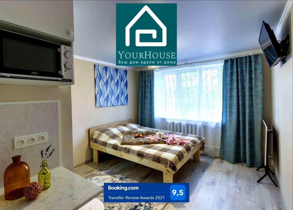 Апарт-отель  YourHouse на Гагарина Утепова - экономичнее квартиры, уютнее гостиницы
