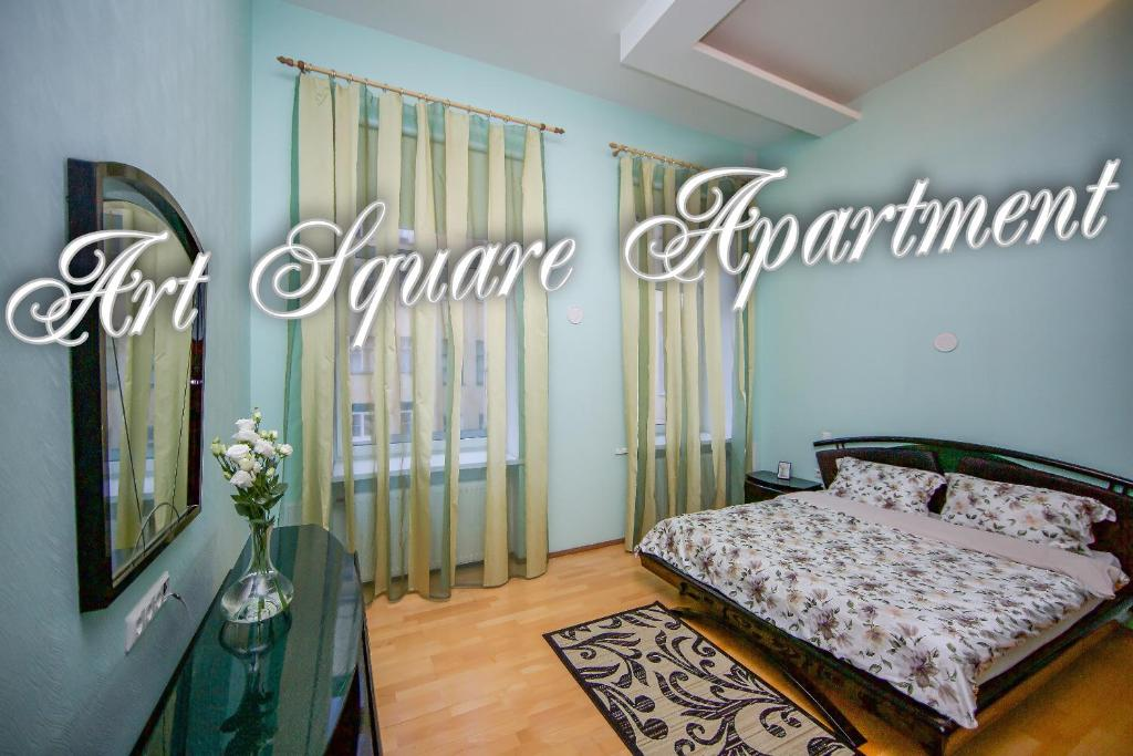 Апартаменты/квартира  Art Square Apartment  - отзывы Booking