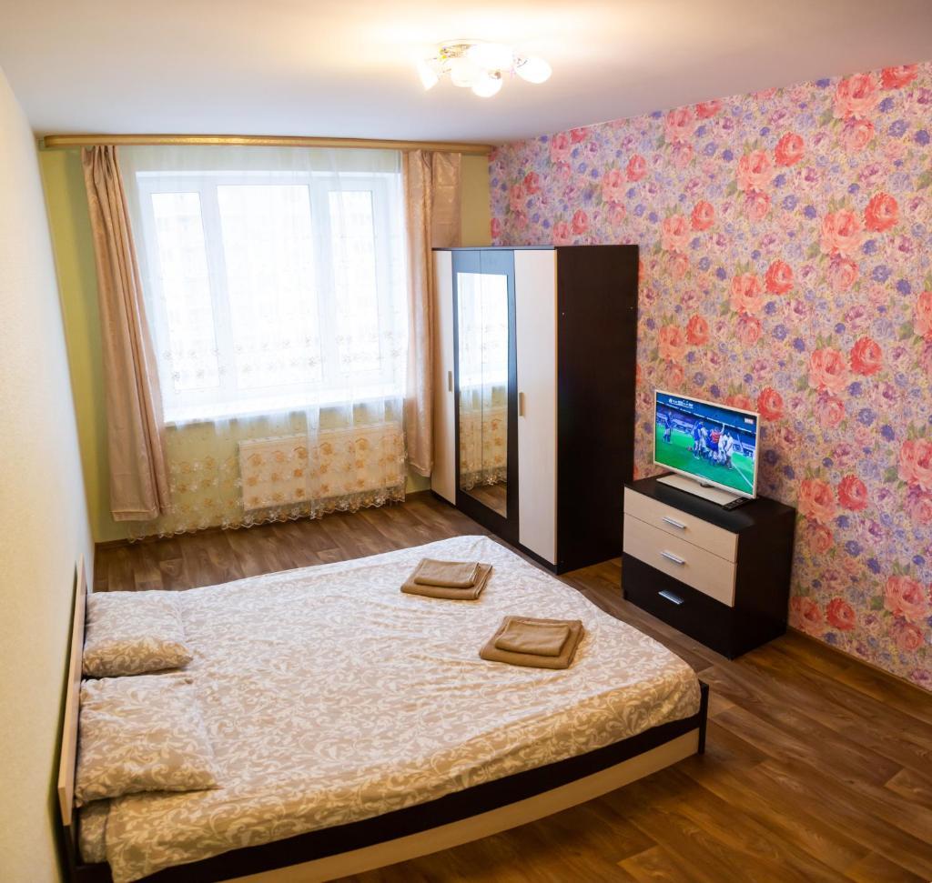 Апартаменты/квартира  Крымская Роза  - отзывы Booking