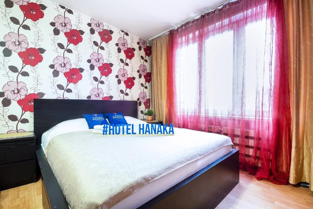 Апартаменты/квартира Apartment Hanaka Shchelkovskoye 77