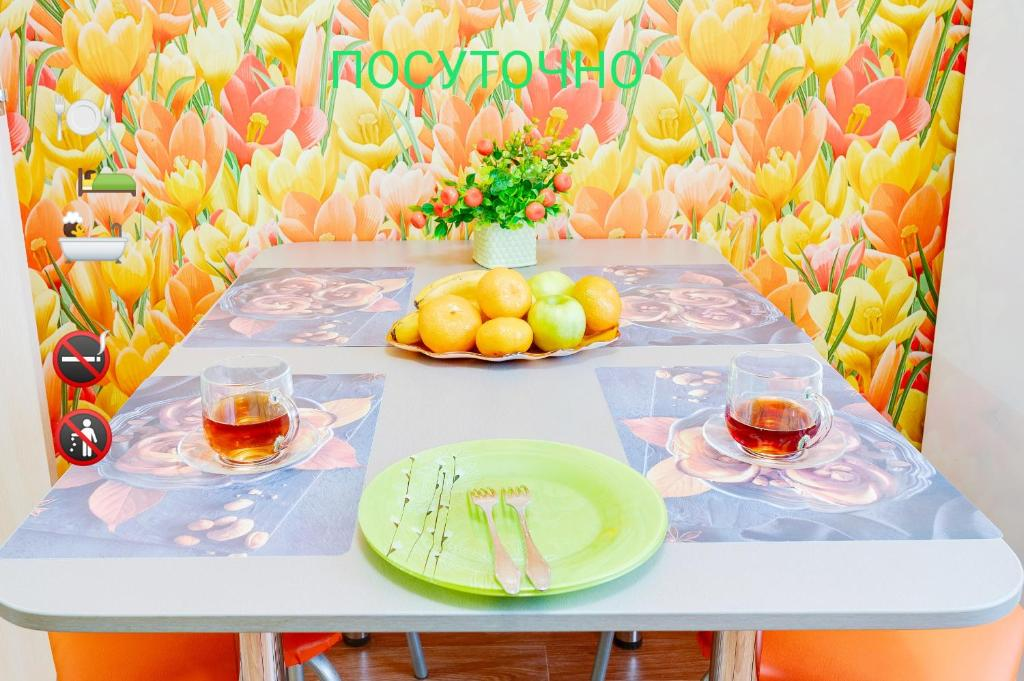 Апартаменты/квартира  Добро пожаловать в теплые, уютные по домашнему, апартаменты! 15 минут ЧВВАКУШ  - отзывы Booking