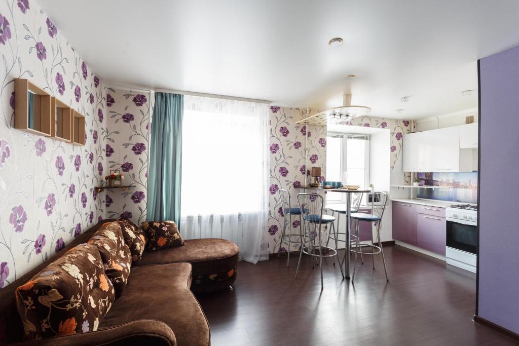 Апартаменты/квартира Апартаменты Живи Уютно и работай
