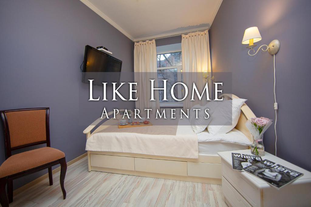 Апартаменты/квартира  Like Home Apartments  - отзывы Booking