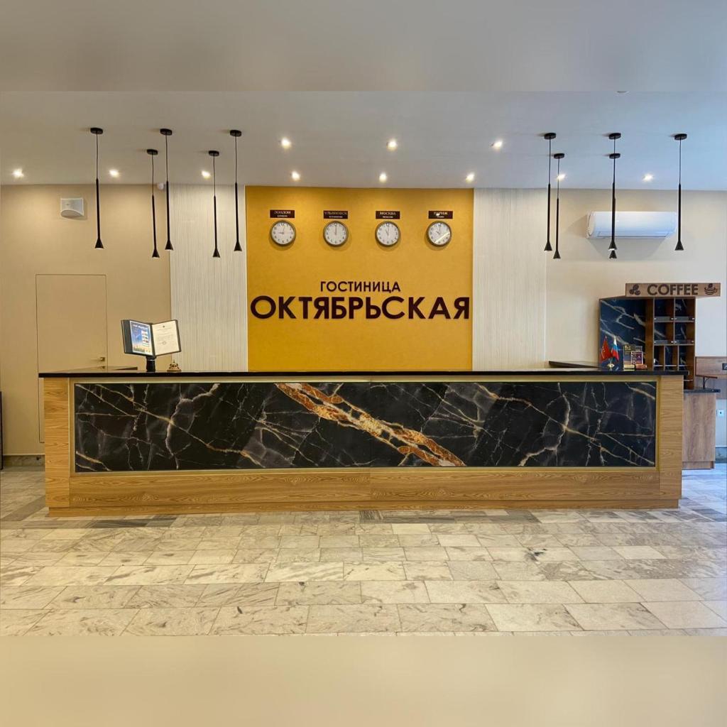 Отель  Гостиница Октябрьская  - отзывы Booking