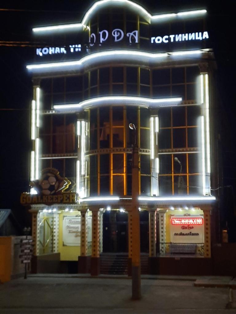 Отель Отель ORDA