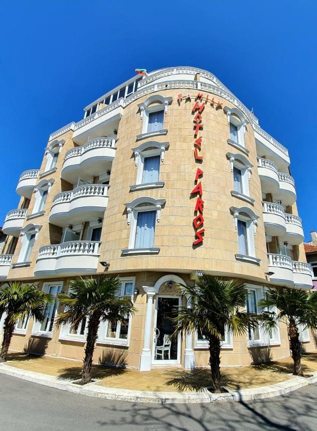 Отель  Hotel Paros  - отзывы Booking
