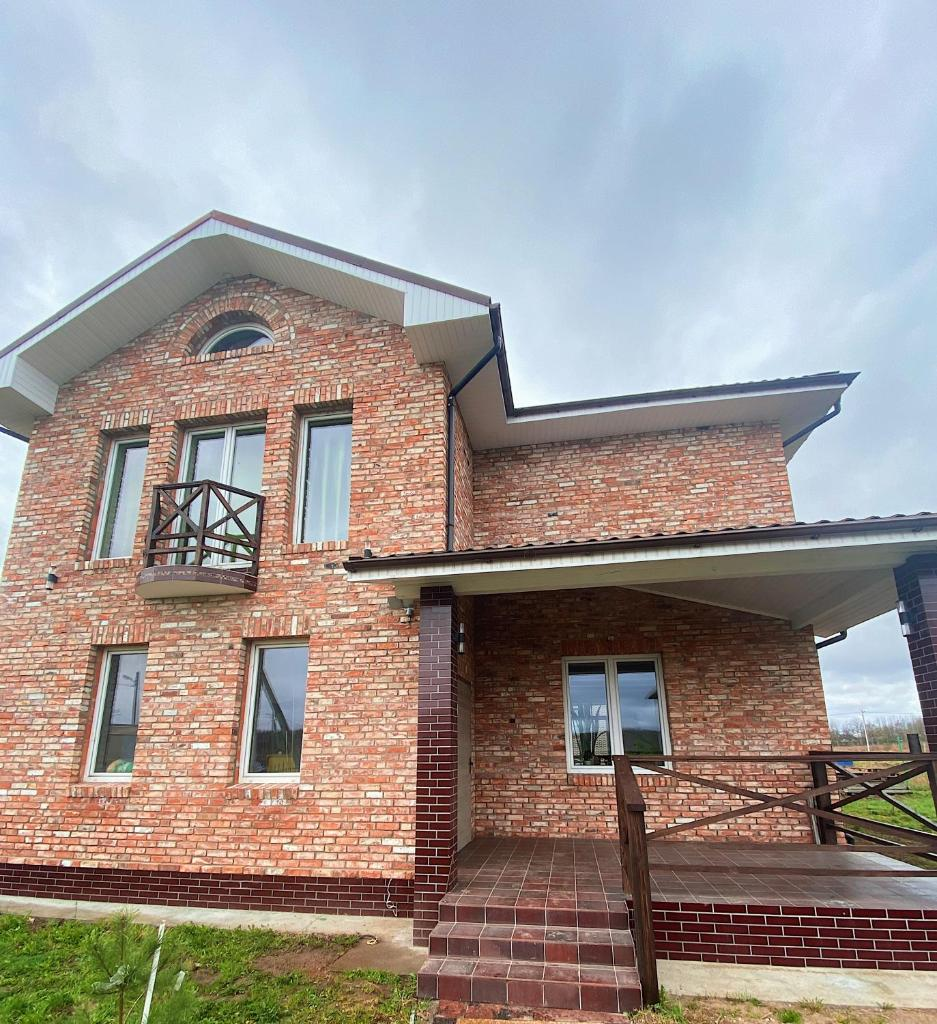 Дом для отпуска BärHause