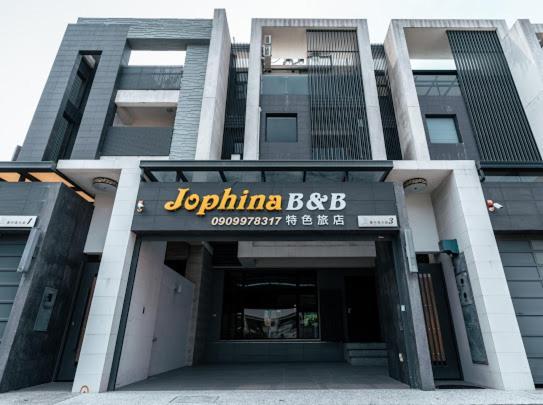 Отель типа «постель и завтрак»  Jophina  - отзывы Booking