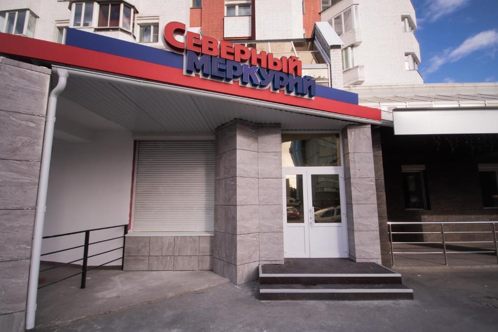 Апарт-отель Апартаменты