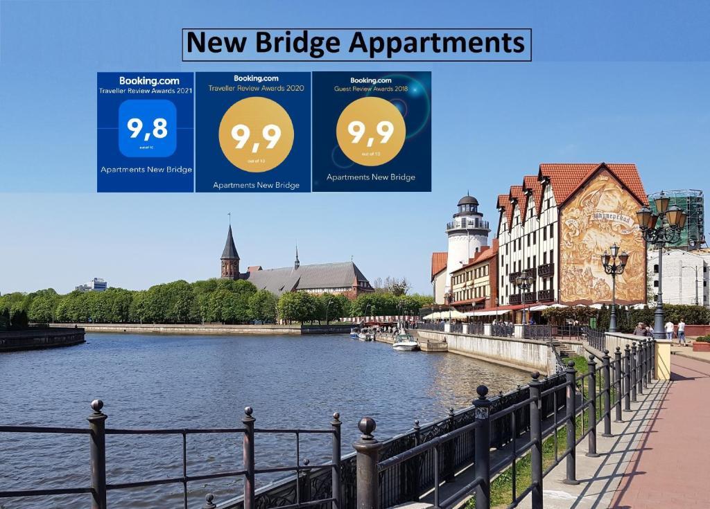 Апартаменты/квартира Apartments New Bridge - отзывы Booking