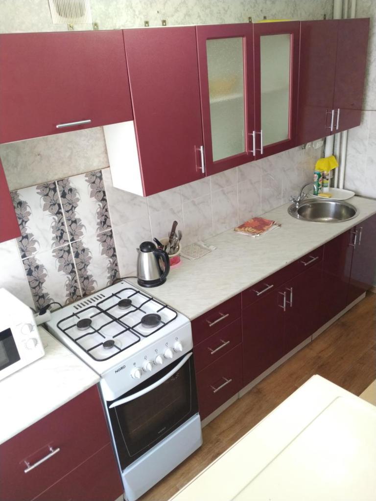 Апартаменты/квартира  Уютная 2комн квартира в центре города  - отзывы Booking