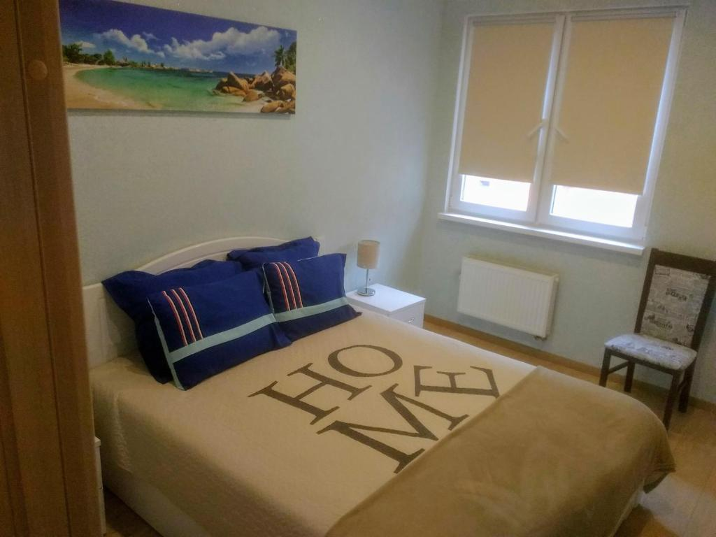 Апартаменты/квартира апартаменты у моря - отзывы Booking