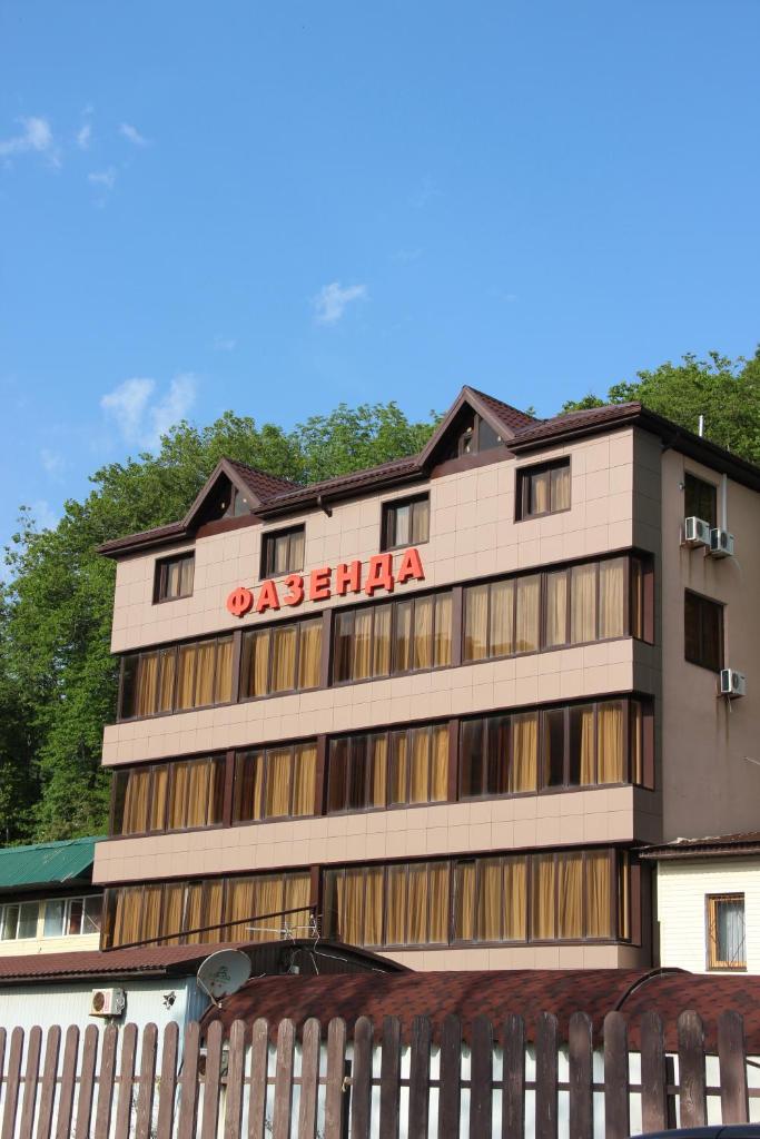 Отель  Фазенда  - отзывы Booking