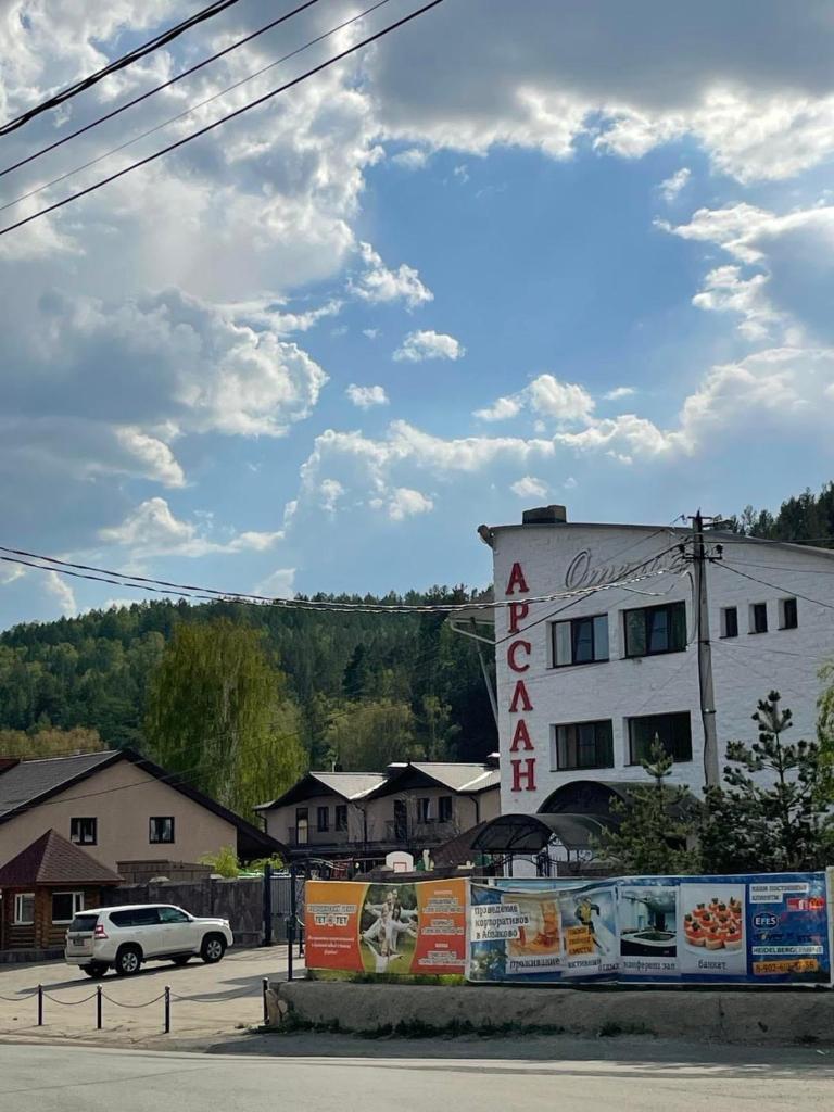 Отель  Отель Арслан