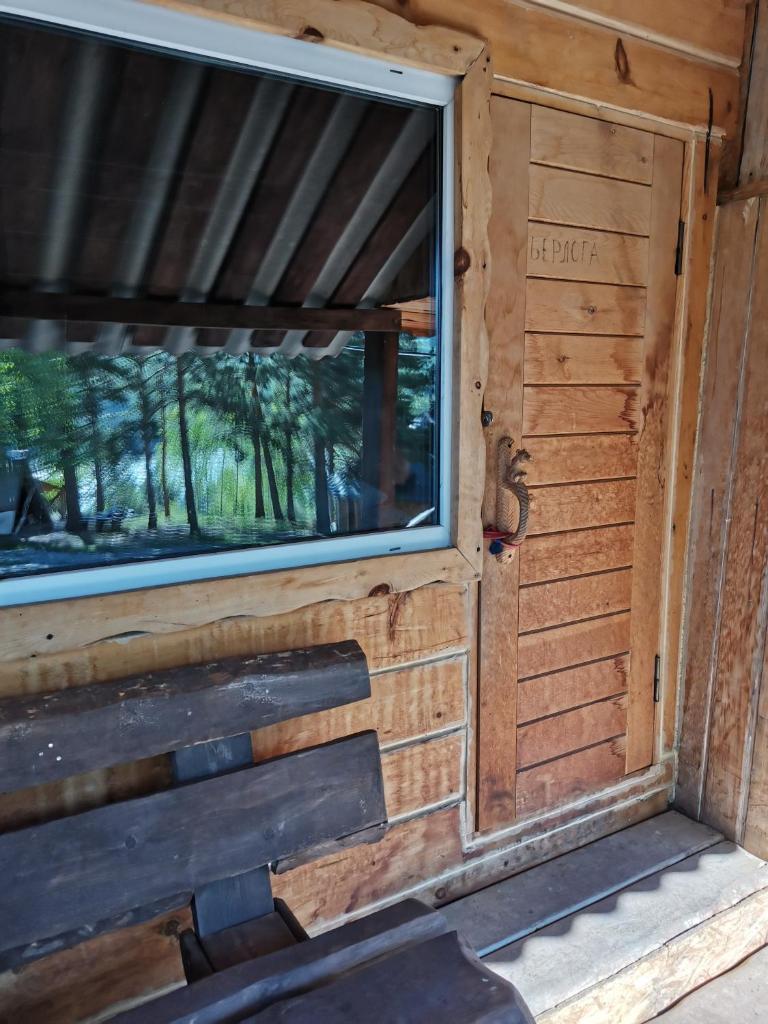Дом для отпуска Берлога
