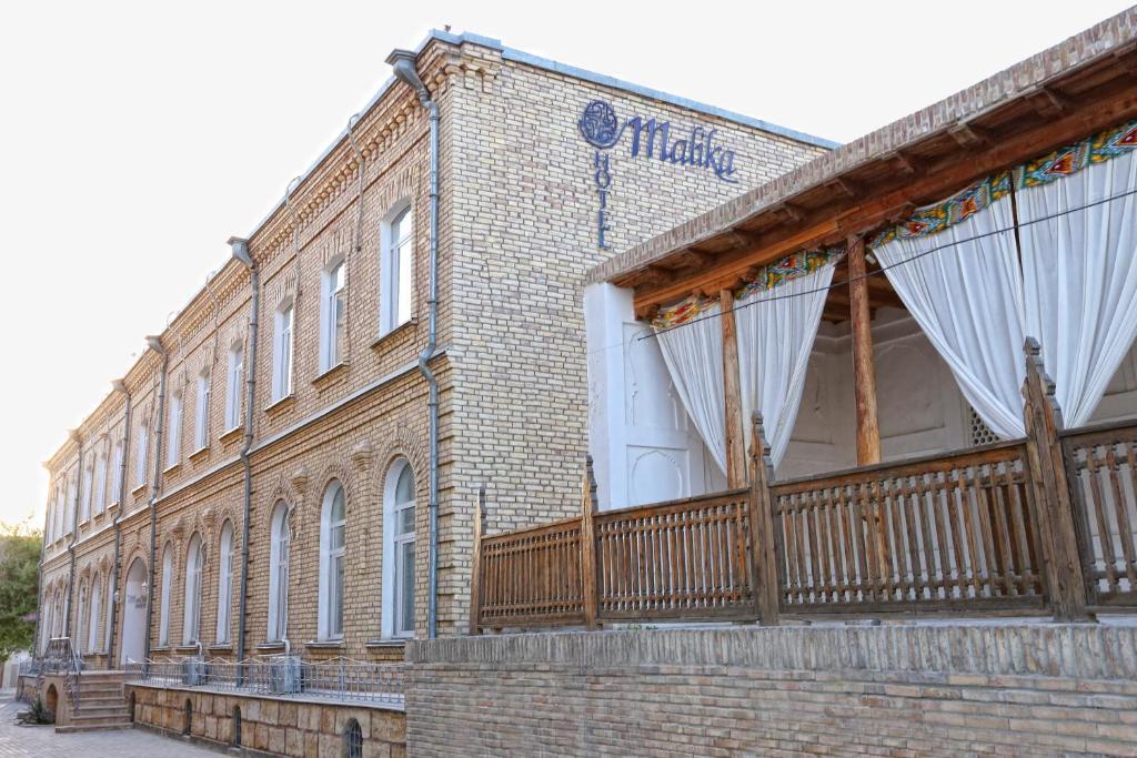 Отель  Отель  Hotel Malika Bukhara