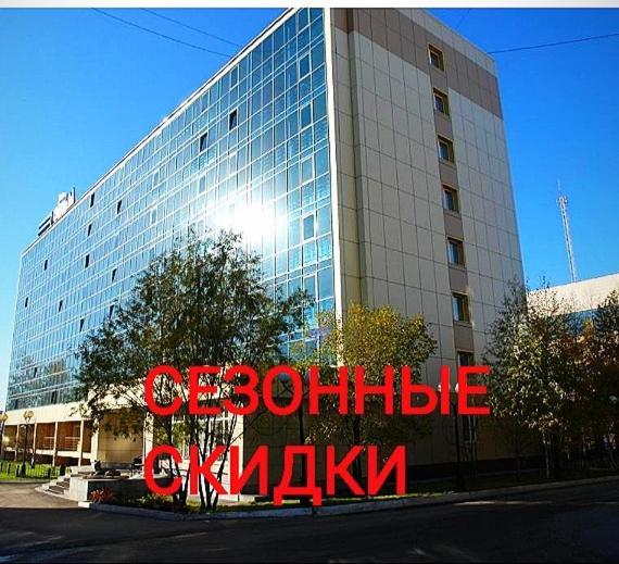 Отель Отель Обь - отзывы Booking